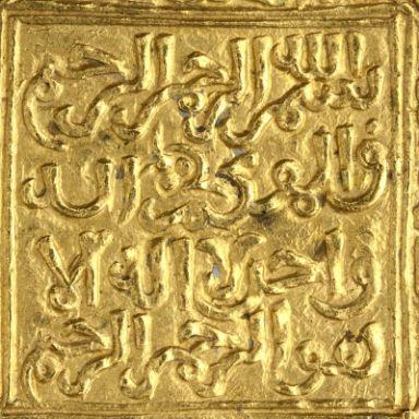 Dobla Muhammad XII, MAN, Detalle